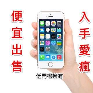 蘋果手機📱i6 (16g) 福利機