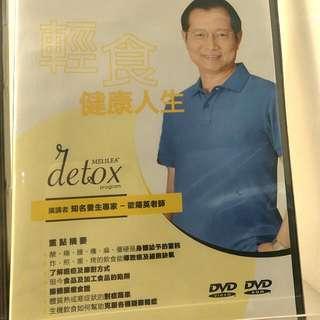😃🔛🔜欧阳英老师美丽乐健康排毒营DVD