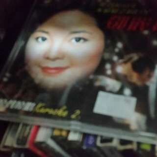 Chinese Cd Vcd From Various Artists, Teresa Teng Etc.  Oldies