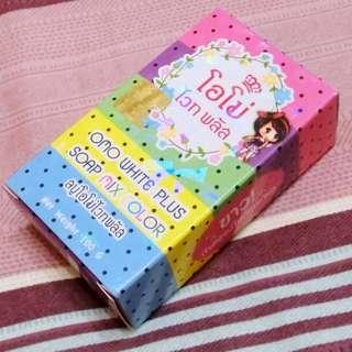 泰國美白皂
