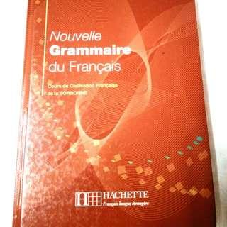法文文法書