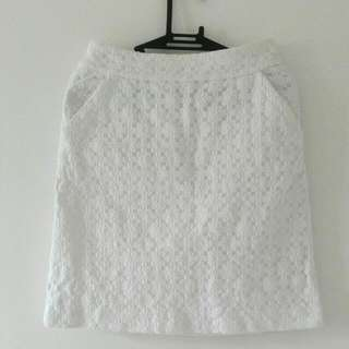 Authentic Banana Republic white floral skirt