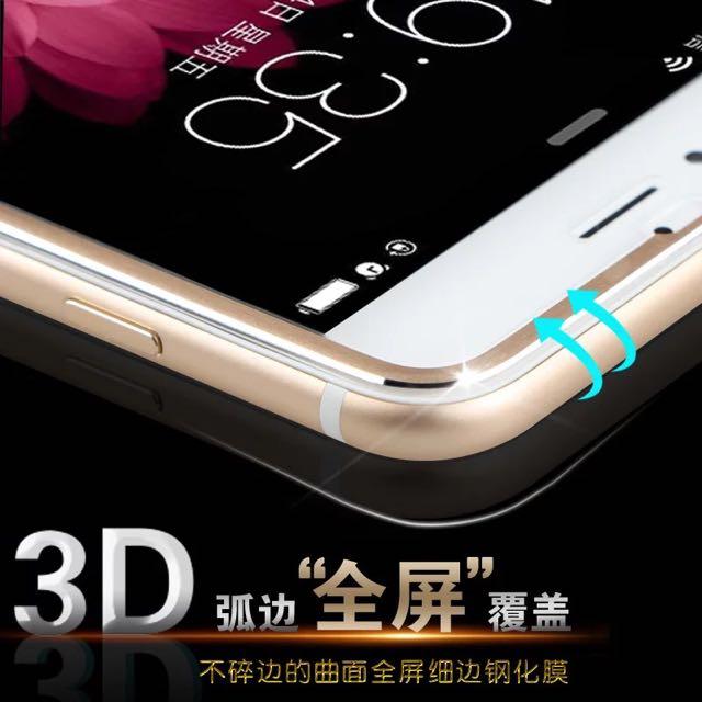 3D曲面鋁合金邊鋼化玻璃膜👍🏻 iPhone6/6s/iPhone 6/6s plus