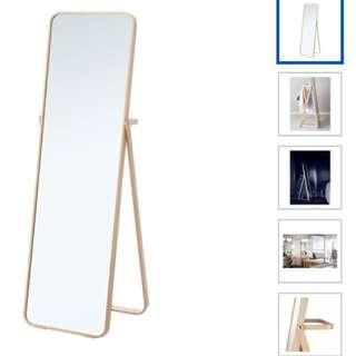 IKEA梣木,立鏡