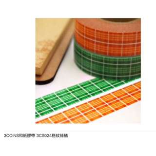 ni:紙膠帶分裝/橘綠格紋/3coins