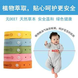 Pack of 10 - Mosquito Repellent Bracelet