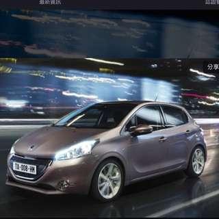 Peugeot208 /2013年10月車/裸鑽紫/五門