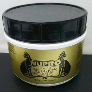 Nupro Cats Nugget Is Back!!! 454gm - $52.00 With Free Delivery