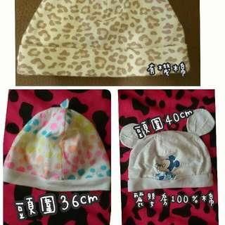 新生兒寶寶帽
