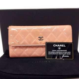 Chanel Wellet