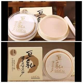 正品靈點LIDEAL豆乳粉餅 遮瑕保濕 控油粉質輕盈細膩