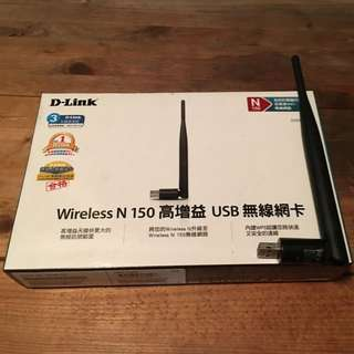 D-Link Wireless N 150 USB 無線網卡(DWA-127)
