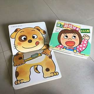 Chinese Lift-the-flap Books for Infants to Toddler
