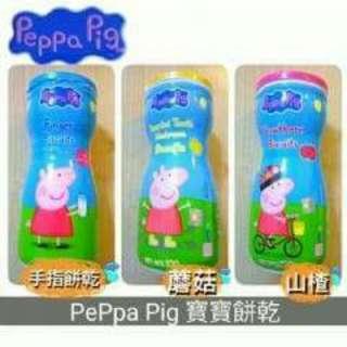 香港進口佩佩豬寶寶餅乾(有防偽標籤)  WAY220065#0917