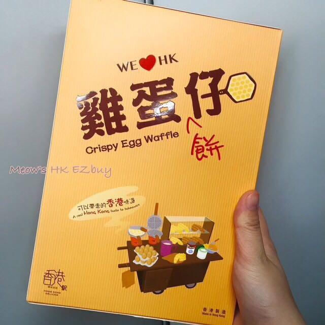 香港零食 雞蛋餅仔