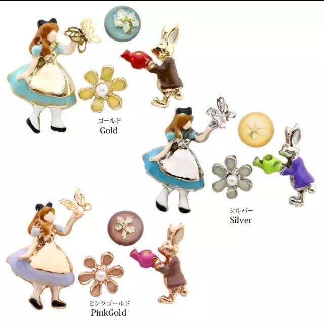 Alice In Wonderland Earring Set