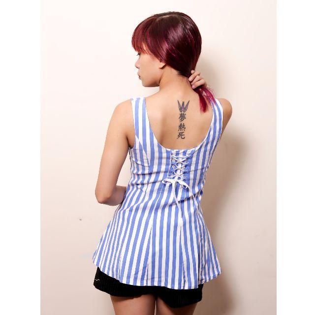 Blue Stripe Long Top