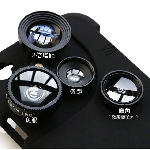 【I.W】全新現貨  iPhone 6/6S  廣角+魚眼+微距+2倍增距 四合一旋轉鏡頭手機殼背蓋