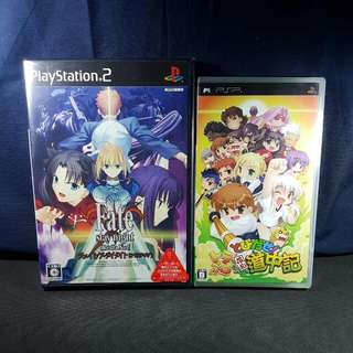 [BN] PS2 Fate Stay Night Realta Nua Extra Edition (Brand New)