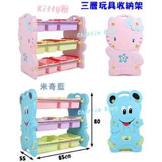 [1430含運] 三層玩具收納架 (玩具桶、玩具籃、書架、收納櫃、儲藏櫃、收納櫃、遊戲圍欄 參考)