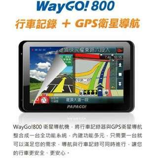 🚚 PAPAGO! WayGo 800 導航+行車記錄器