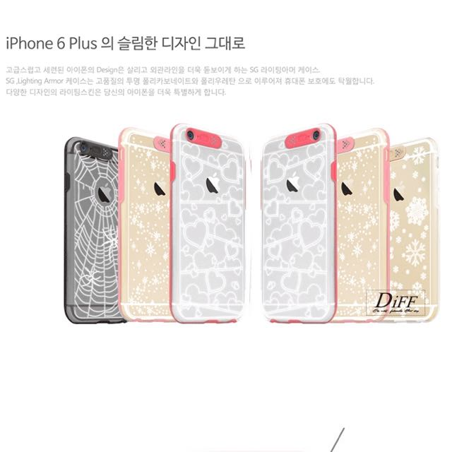 免運-iPhone 6/6s  4.7吋  造型閃燈手機殼 雪花款