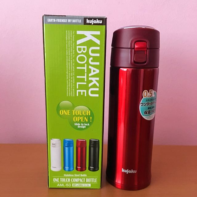 Kujaku Stainless Steel One Touch Compact Bottle