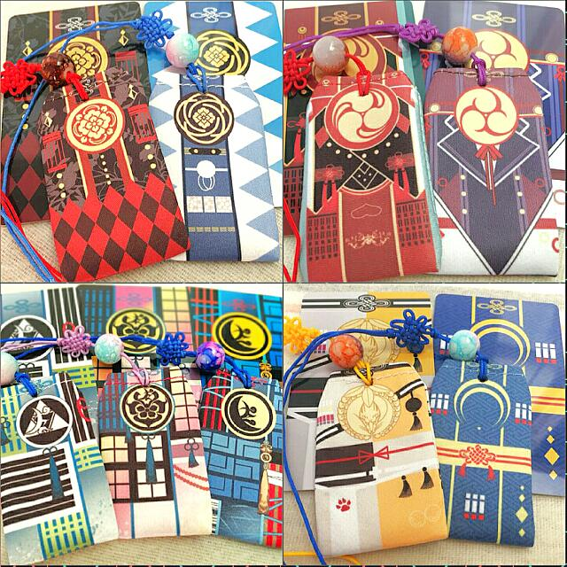ON-HOLD[PO] MASTERLIST 38 Touken Ranbu Good Luck Charms /protective charms
