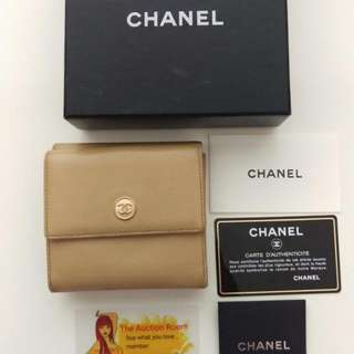 Authentic Yellow Chanel Wallet