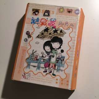Best Wishes Notepad Set