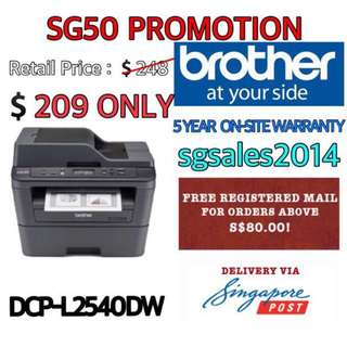[Brand New Sealed] Brother Monochrome Laser Multifunction Printer