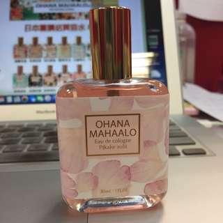 日本人氣OHANA MAHAALO隨身香水