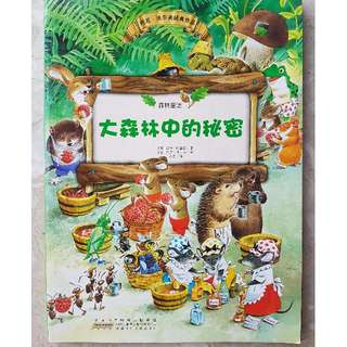 Fairy tales story books 仙女和精灵的故事