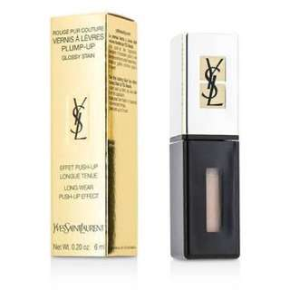 YSL Rouge Pur Couture Glossy Stain 200