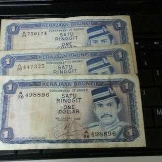 Brunei 1 Dollar