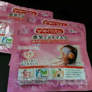 蒸氣眼罩3片 (薰衣草)