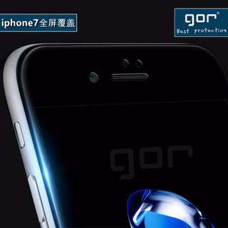 🚚 FC商行~ iphone7/7/i7/i7 plus 4.7 5.5 GOR 滿版 送清水套 鋼化玻璃保護貼 玻璃貼
