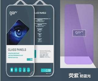 🚚 FC商行 ~ iphone7/7/i7/i7 plus 熒紫藍光 GOR 滿版 鋼化玻璃保護貼 玻璃貼 鋼膜 保貼