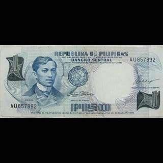Old Assorted Philippine Peso Bills