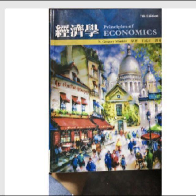 經濟學(王銘正)