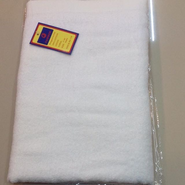 WHITE And Black Plain Bath Towel