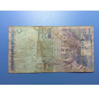 Misprinted RM1 Notes