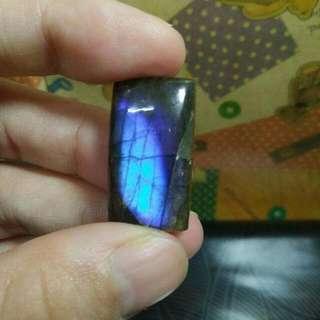 藍光拉長石墜子~« 水晶、礦石、瑪瑙、半寶石 »