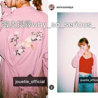 🚫預購🚫日本品牌jouetie2016雜誌款美翻背後刺繡印花寬鬆超長版腰帶設計睡衣風睡袍外套❤️日本AMIAYA兩姊妹都著用