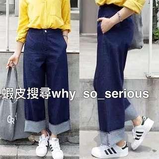 🚫預購🚫實穿百搭BF風男友風寬鬆顯瘦純色高腰直筒寬褲牛仔褲