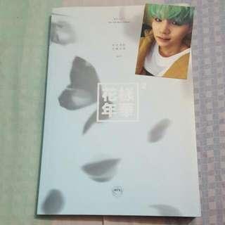 Mini Album Vol. 4 The Most Beautiful Moment In Life Part 2 (Blue Version)