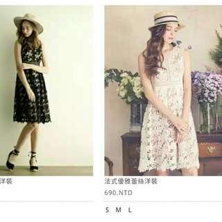 轉售lovfee♡法式優雅蕾絲洋裝黑白L各一#吊牌在
