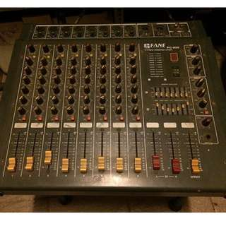 Stereo Powered Mixer FANE PC-825 (8 Channel)