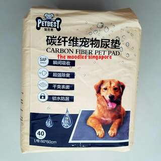 Cheapest. Free Next Day Delivery. 60cm x 60cm Charcoal Peepads. Removes Odour! Good Quality! Petbest brand