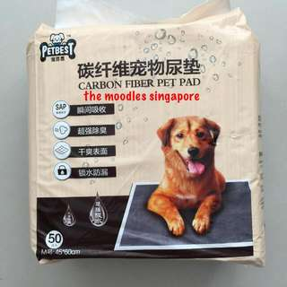 Cheapest. Free Next Day Delivery. 45cm x 60cm Charcoal Peepads. Removes Odour! Good Quality! Petbest brand